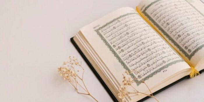 Tafsir Surat Al-Baqarah Ayat 24