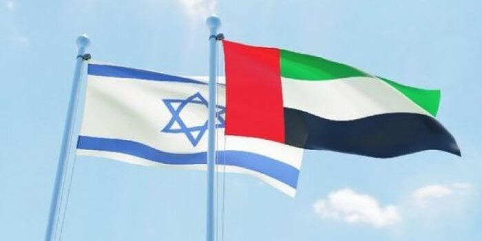 Palestina Anggap Kunjungan Delegasi UEA Ke Israel Memalukan