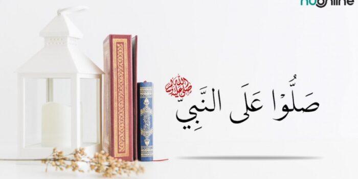 Asal-Usul Shalawat Ibrahimiyah
